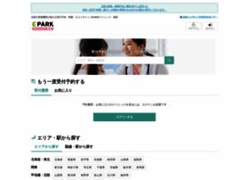 Fdoc.jp thumbnail