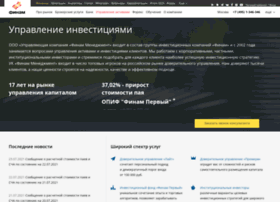 Fdu.ru thumbnail