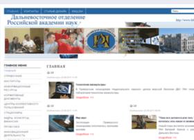 Febras.ru thumbnail