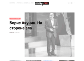Federalcity.ru thumbnail
