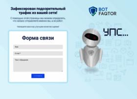 Fedomo.ru thumbnail