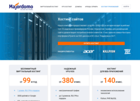 Feedback.majordomo.ru thumbnail