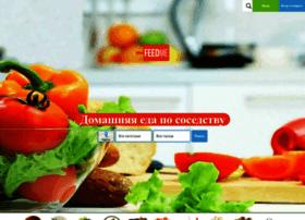 Feedme.com.ua thumbnail
