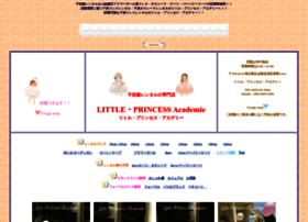 Feelgreen.jp thumbnail
