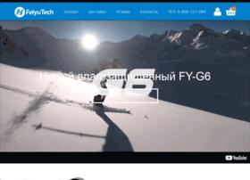 Feiyu-tech.com.ua thumbnail