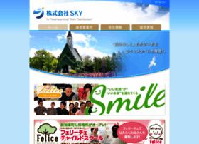 Felice-sky.co.jp thumbnail