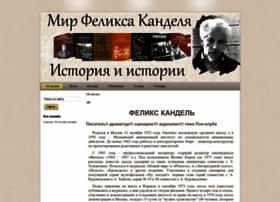 Felixkandel.org thumbnail