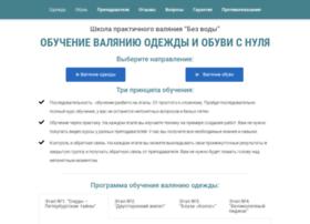 Felting-fest.ru thumbnail
