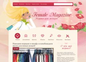 Female-magazine.net thumbnail