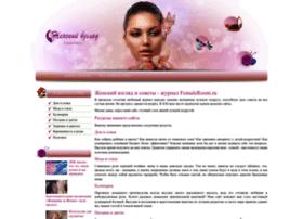 Femaleroom.ru thumbnail