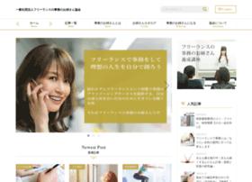 Femaleva.jp thumbnail