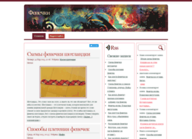 Fenbraslet.ru thumbnail