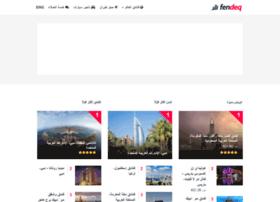 Fendeq.com thumbnail