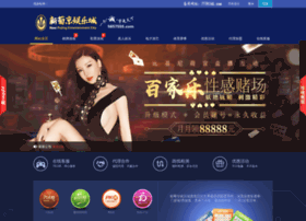 Fengyuanshop.cn thumbnail