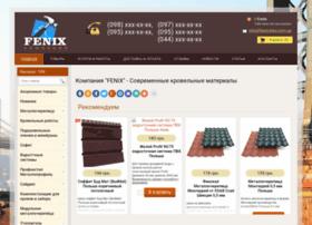 Fenix-kiev.com.ua thumbnail
