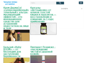 Fenixc.ru thumbnail