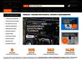 Fenixled.ru thumbnail