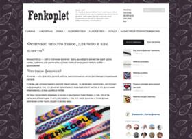 Fenkoplet.ru thumbnail