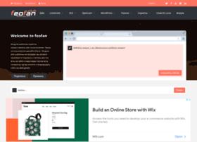 Feofan.net thumbnail