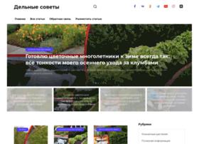 Ferma-meda.ru thumbnail