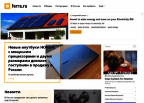 Ferra.ru thumbnail