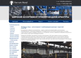 Ferrumhand.ru thumbnail