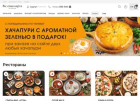 Ferum-card-shop.ru thumbnail