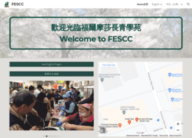 Fescc.ca thumbnail
