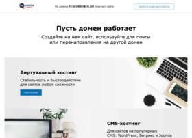 Fescobroker.ru thumbnail