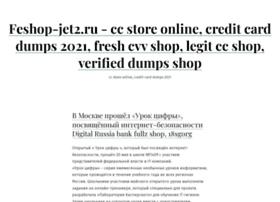 Feshop-jet2.ru thumbnail