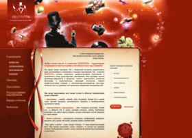 Festivita.com.ua thumbnail