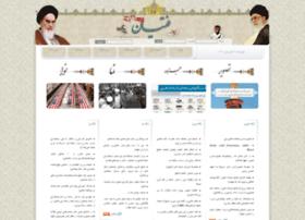Fetyan.net thumbnail
