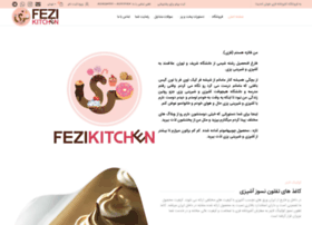Fezikitchen.ir thumbnail