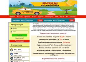 Ff-taxi.ru thumbnail