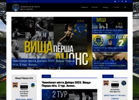 Ffgd.org.ua thumbnail