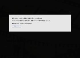 Ffines.jp thumbnail