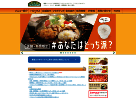 Fgarden.co.jp thumbnail