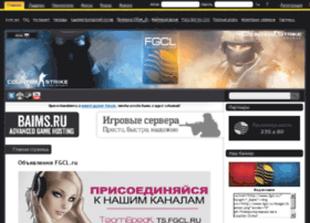 Fgcl.ru thumbnail