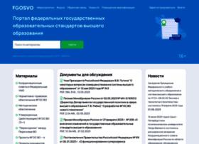 Fgosvo.ru thumbnail