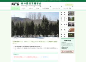 Fgtb.jp thumbnail