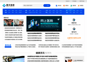 Fh21.com.cn thumbnail