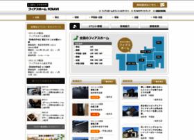Fiacehomefc-navi.jp thumbnail