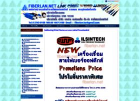 Fiberlan.net thumbnail