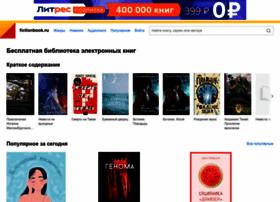 Fictionbook.ru thumbnail