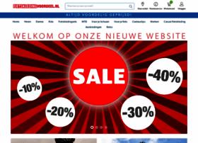 Fietskledingvoordeel.nl thumbnail