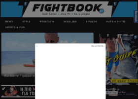 Fightbook.gr thumbnail