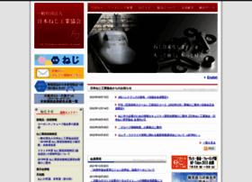 Fij.or.jp thumbnail