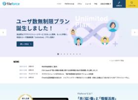 Fileforce.jp thumbnail
