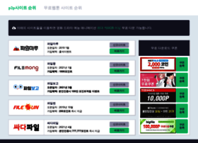 Fileinfo.co.kr thumbnail