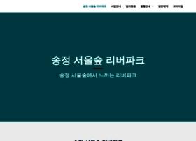 Filejoe.co.kr thumbnail